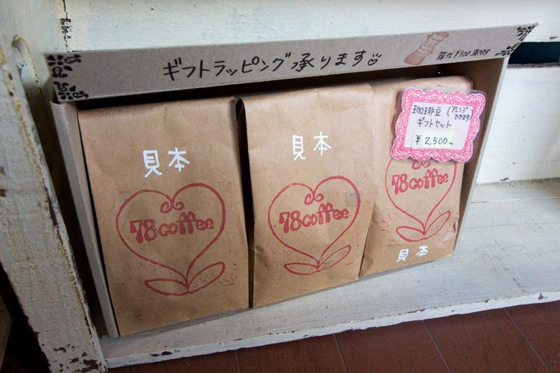IMG_1781-78coffee