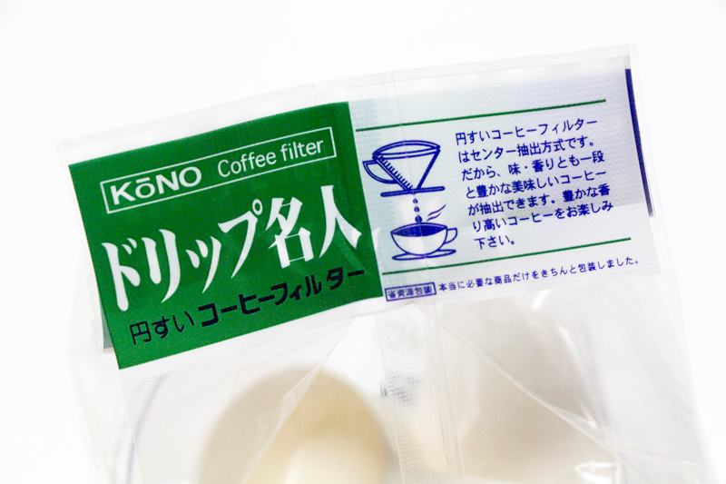 IMG_1804-78coffee