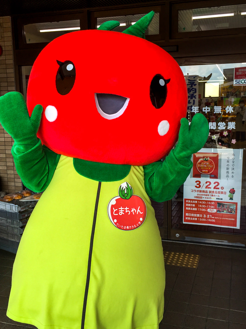 ベイクドトマトカレーパン試食会&期日前投票に行ってきた!