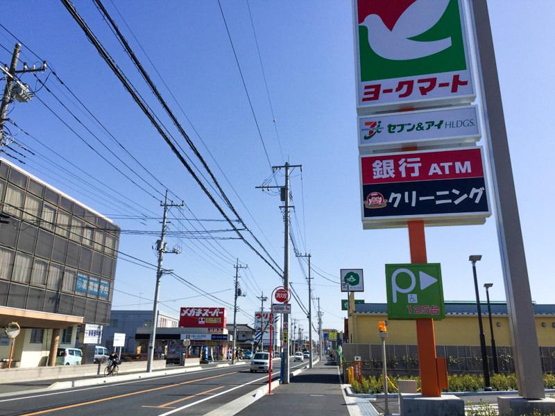IMG_7373-yorkmart-kitamoto