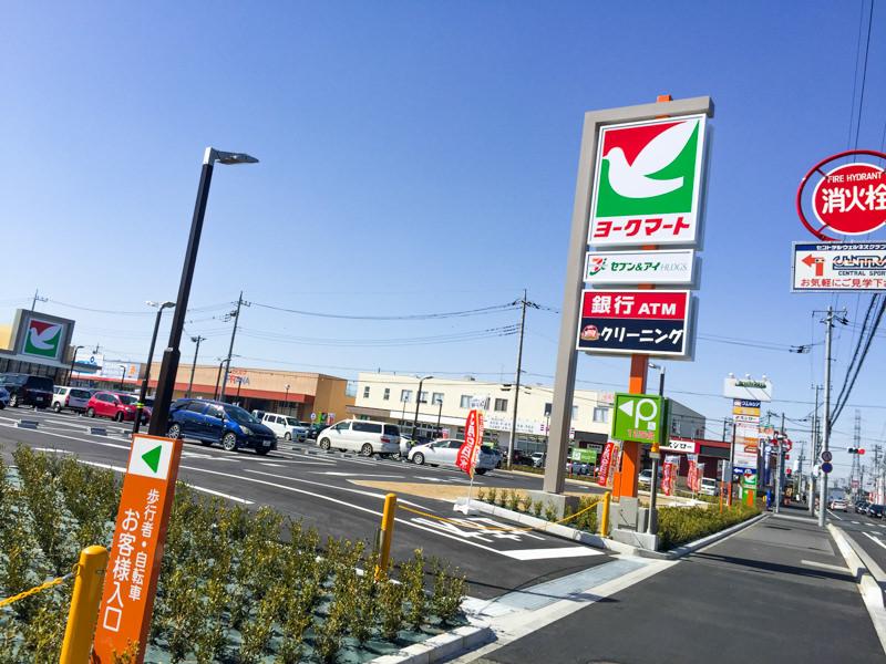 IMG_7378-yorkmart-kitamoto