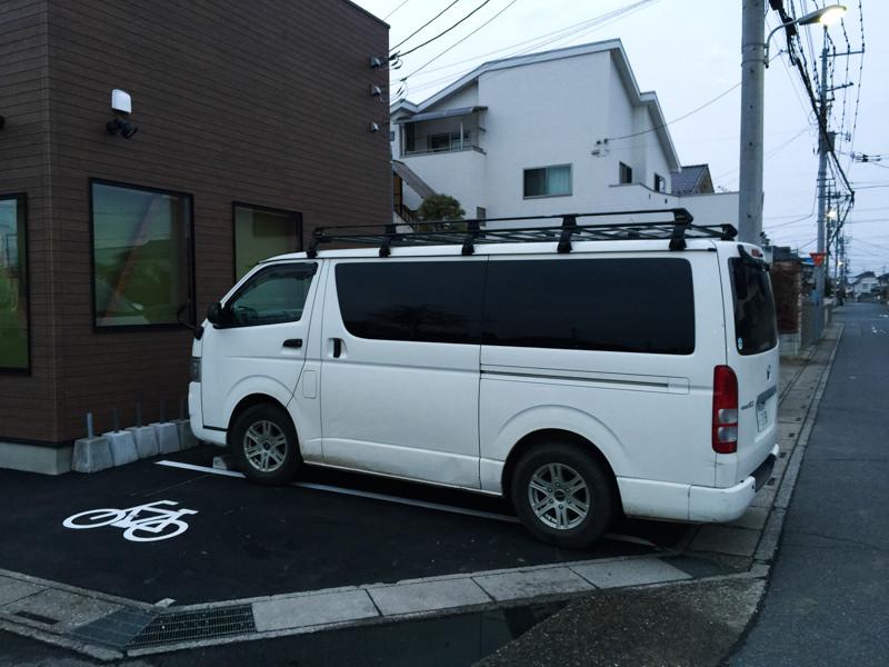 IMG_7875-kashou-kanei