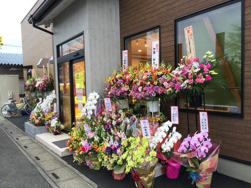 IMG_7921-kashou-kanei