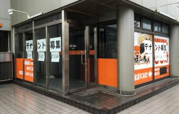 IMG_0592-hogushi-kitamoto-close