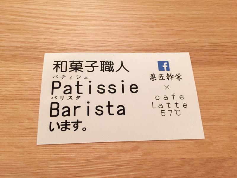 IMG_5149-kashou-kanei