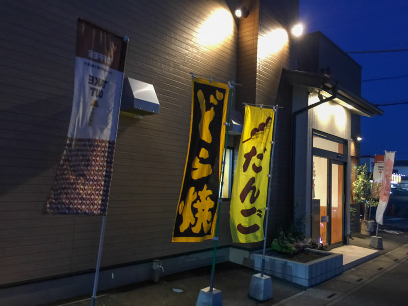 IMG_8596-kashou-kanei
