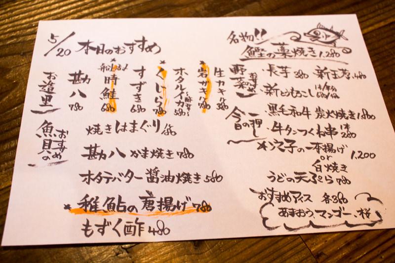 IMG_0183-toraya