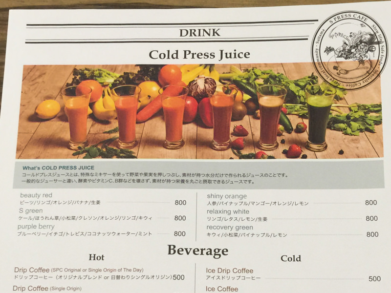 IMG_1922-s-press-cafe-2