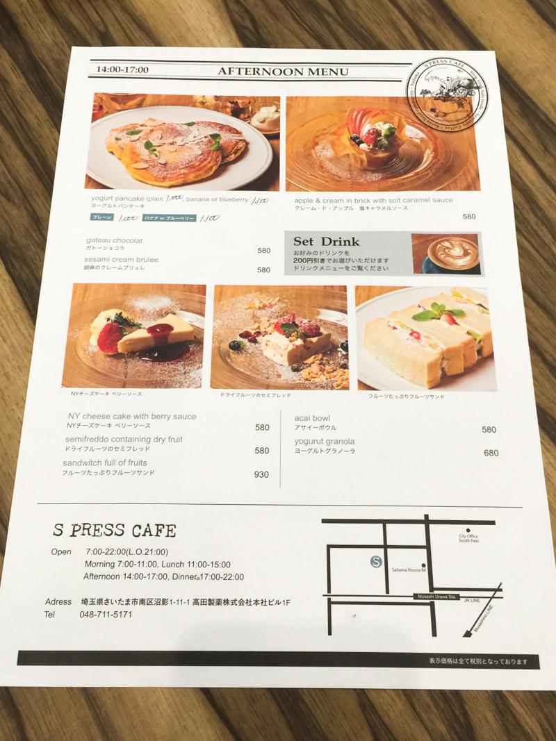 IMG_1931-s-press-cafe