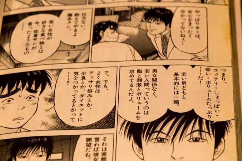 IMG_5241-harujiro
