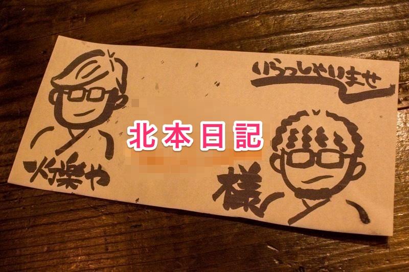 IMG_02281-toraya