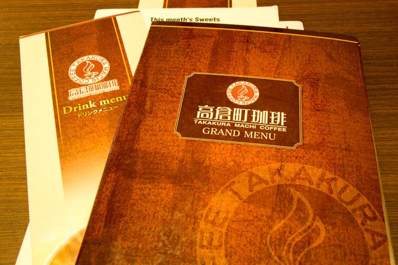 IMG_2004-takakuramachi-coffee-menu