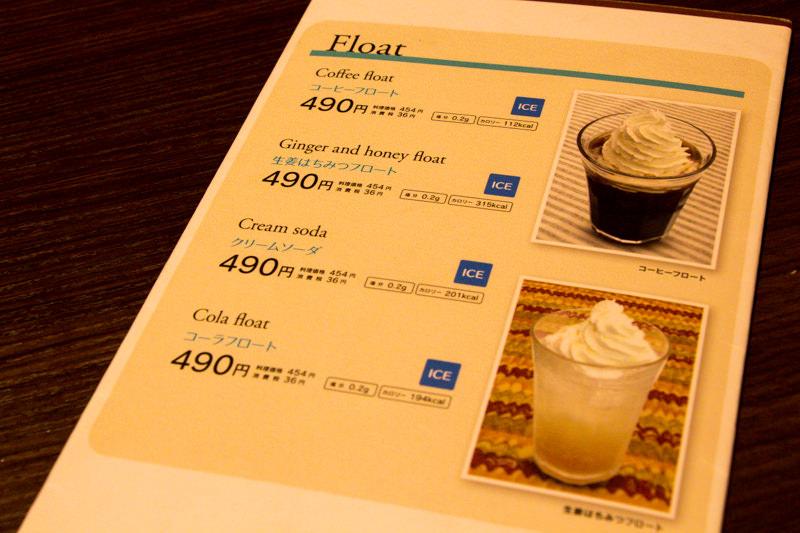 IMG_2009-takakuramachi-coffee-menu