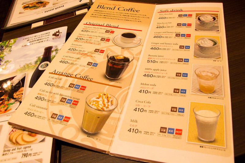 IMG_2010-takakuramachi-coffee-menu