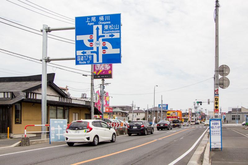 IMG_4840-kitamoto-kaiya