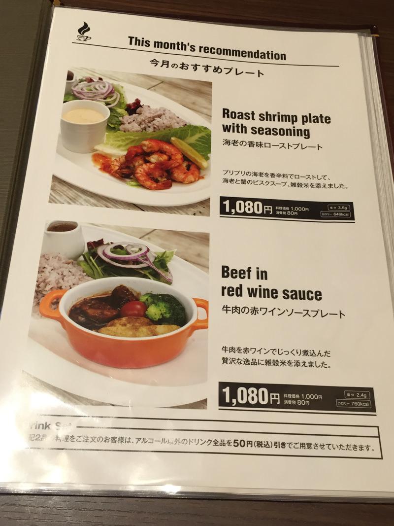 IMG_7590-takakuramachi-coffee-menu
