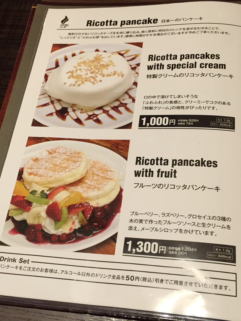 IMG_7591-takakuramachi-coffee-menu
