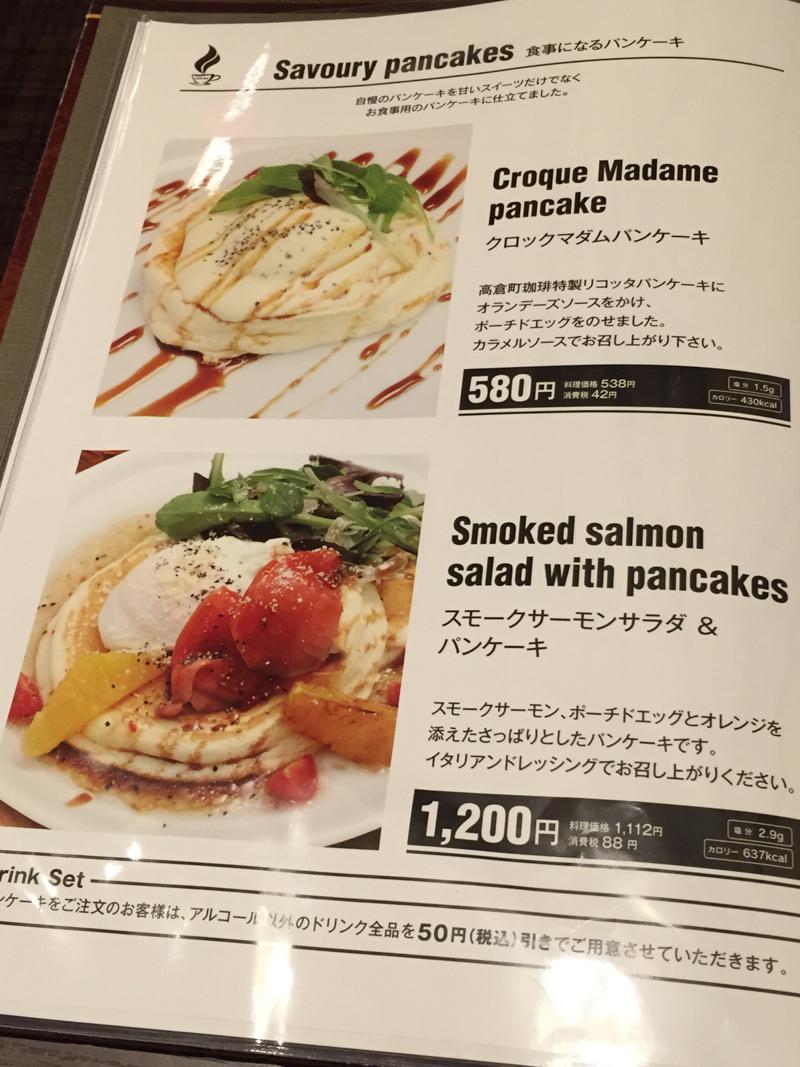IMG_7593-takakuramachi-coffee-menu