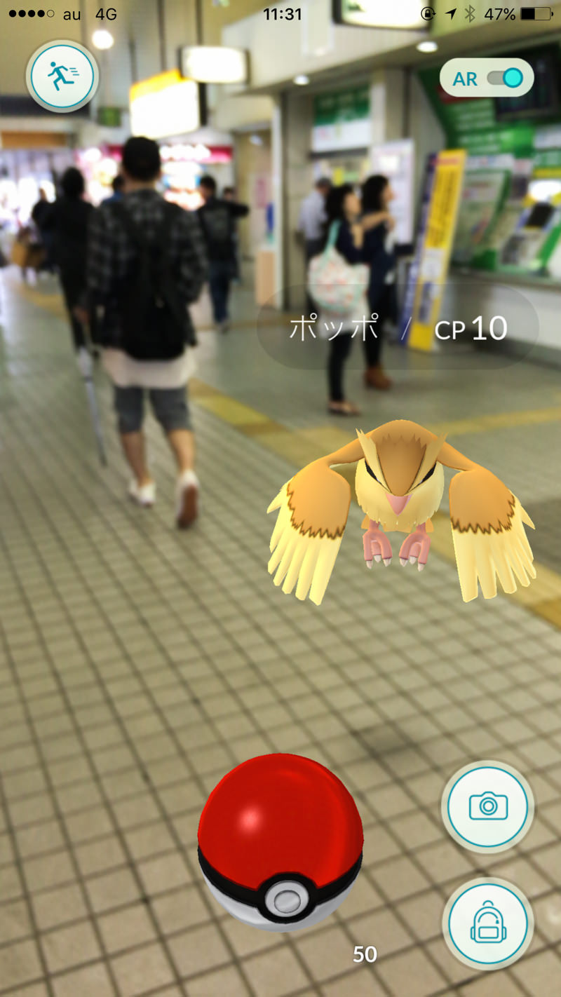 IMG_4131-pokemon-go