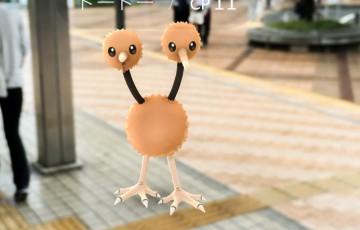 IMG_4155-pokemon-go