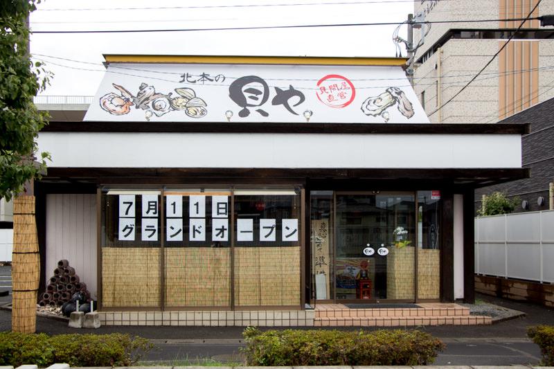 IMG_7083-kaiya