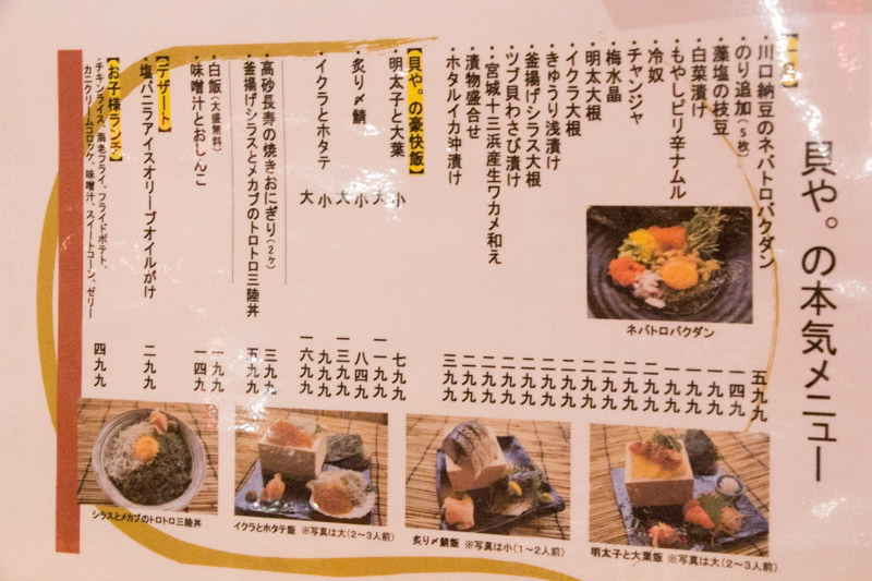 IMG_7457-kai-ya