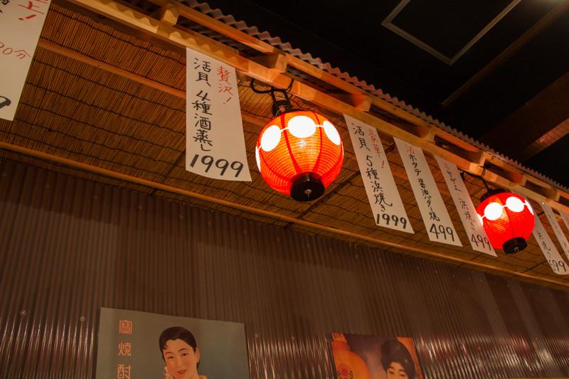 IMG_7491-kai-ya