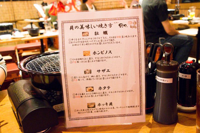 IMG_7498-kai-ya