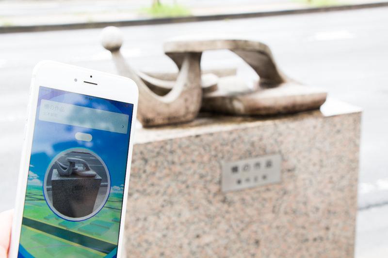 IMG_7637-pokemon-go