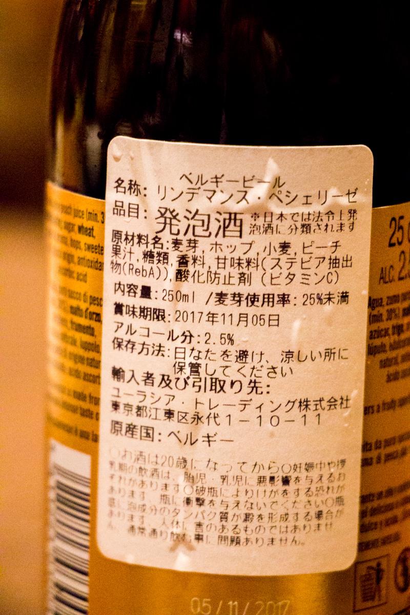 IMG_8124-takakuramachi-coffee-belgian-beer