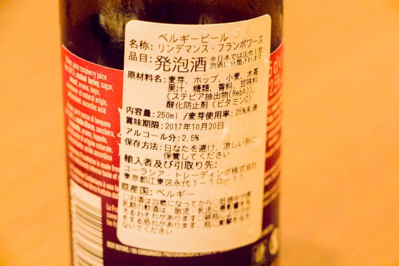 IMG_8159-takakuramachi-coffee-belgian-beer