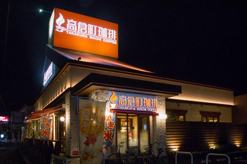 IMG_8167-takakuramachi-coffee-belgian-beer