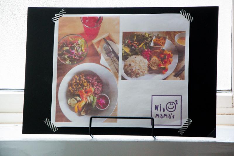 IMG_0090-nikomama-kitchen