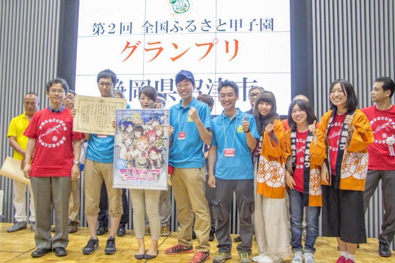 IMG_0306-furusato-koshien-2016