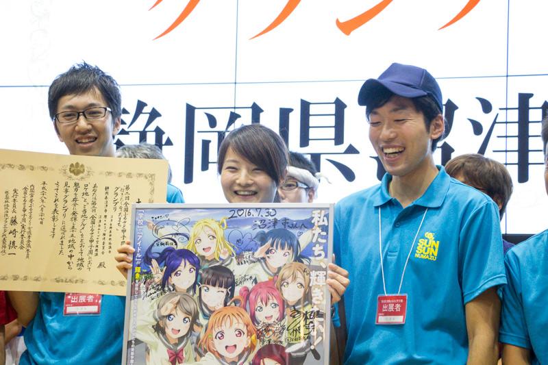 IMG_0312-furusato-koshien-2016