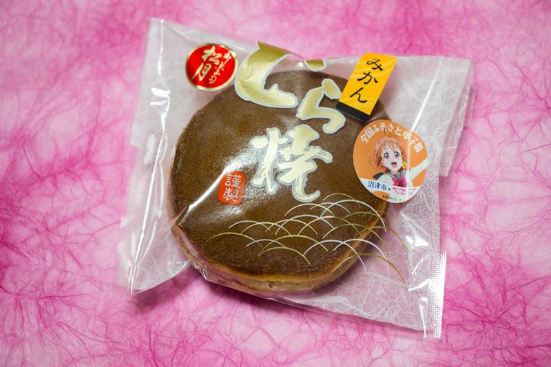 IMG_0360-furusato-koshien-2016