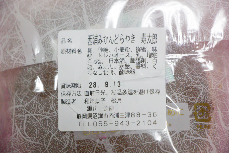 IMG_0362-furusato-koshien-2016