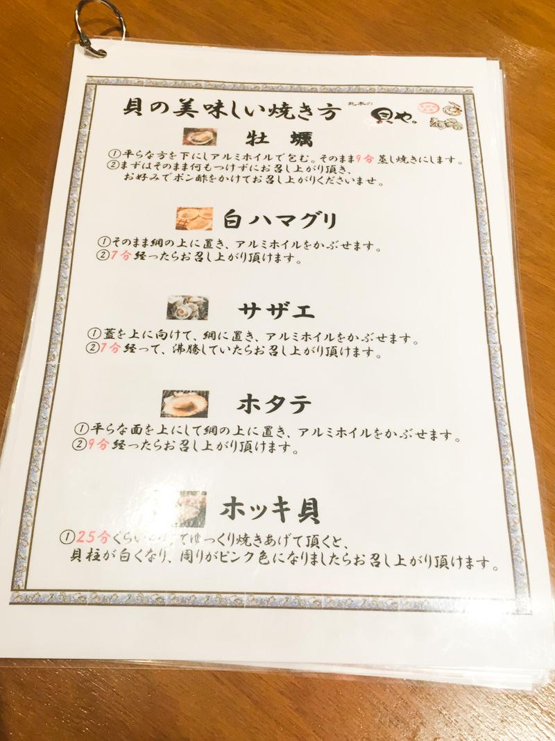 IMG_0404-kaiya
