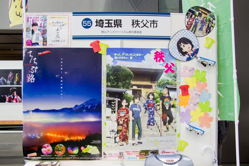 IMG_1102-furusato-koshien-2016