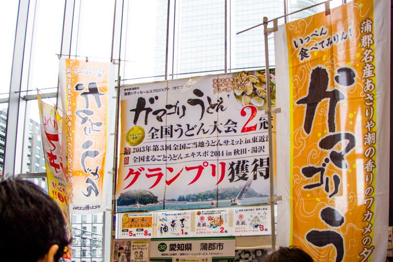 IMG_1226-furusato-koshien-2016
