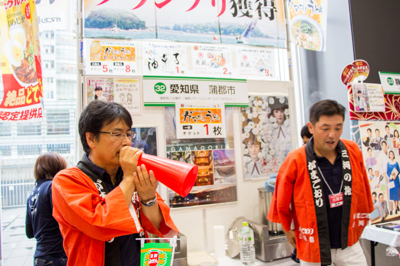 IMG_1235-furusato-koshien-2016