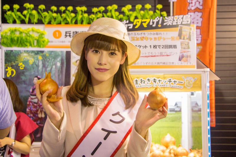 IMG_1352-furusato-koshien-2016