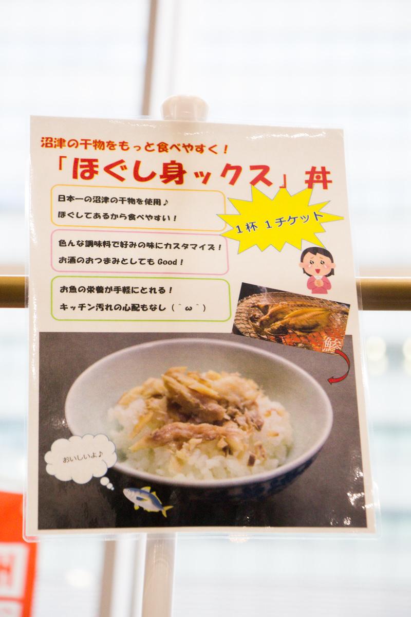 IMG_1792-furusato-koshien-2016