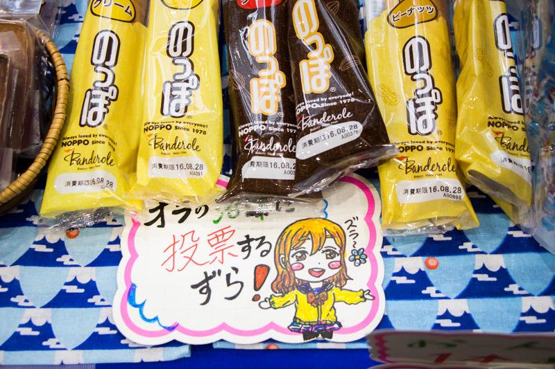 IMG_1796-furusato-koshien-2016