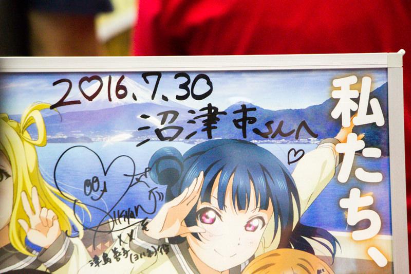 IMG_1811-furusato-koshien-2016