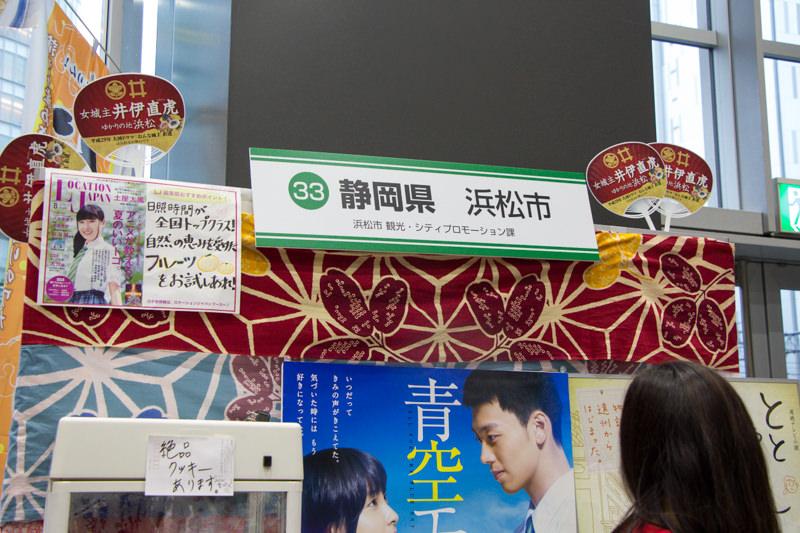 IMG_1932-furusato-koshien-2016