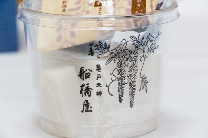 IMG_9247-hanyu-pa
