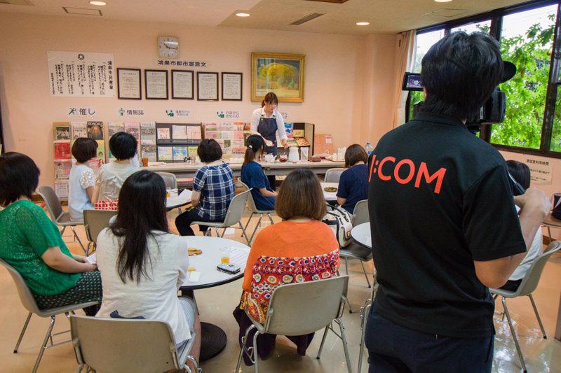 「スイーツ紅茶会 in 鴻巣」がJCOMに取材されました デイリーニュースで8月23日(火)放送