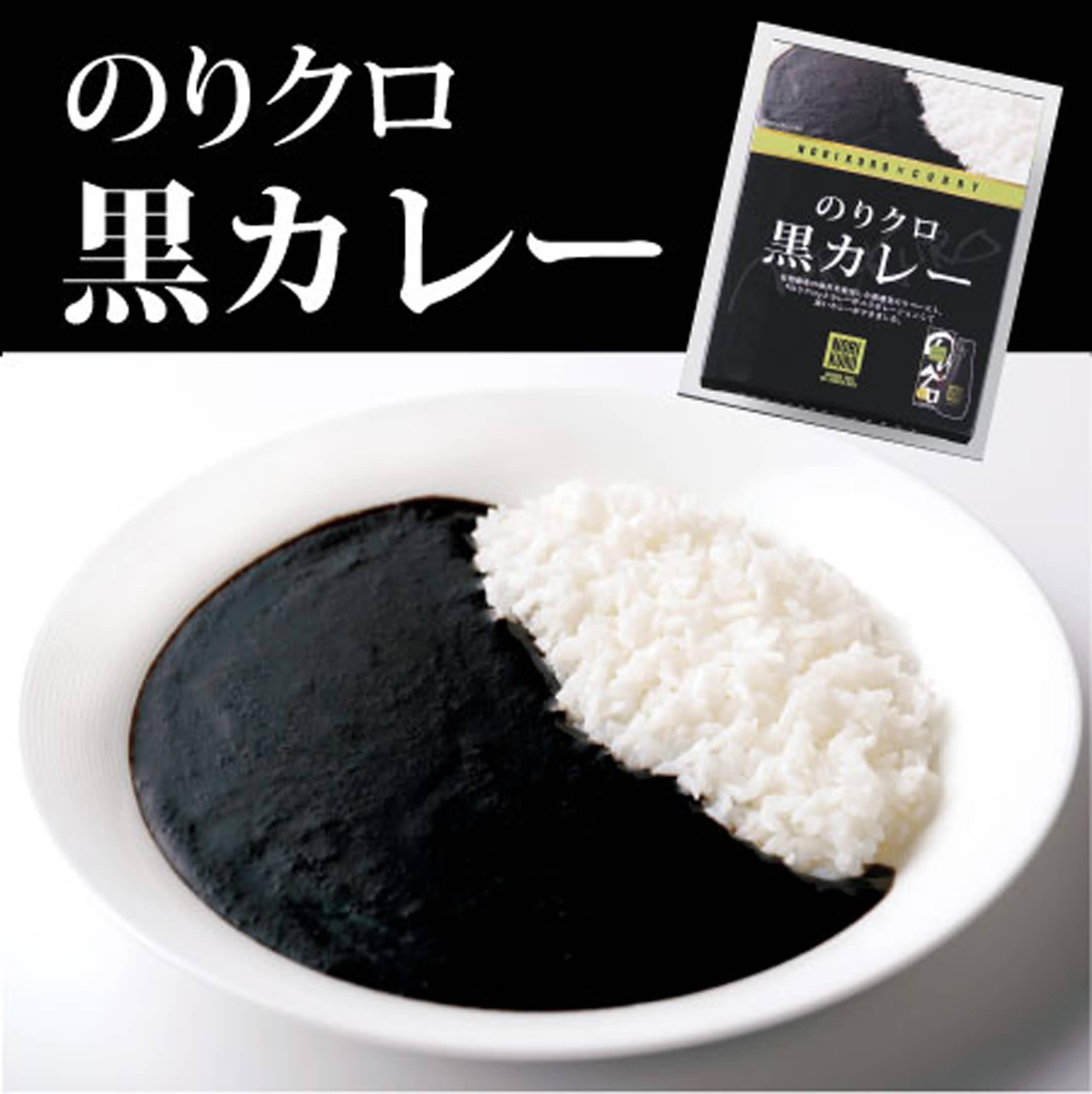 norikuro_kurokare3