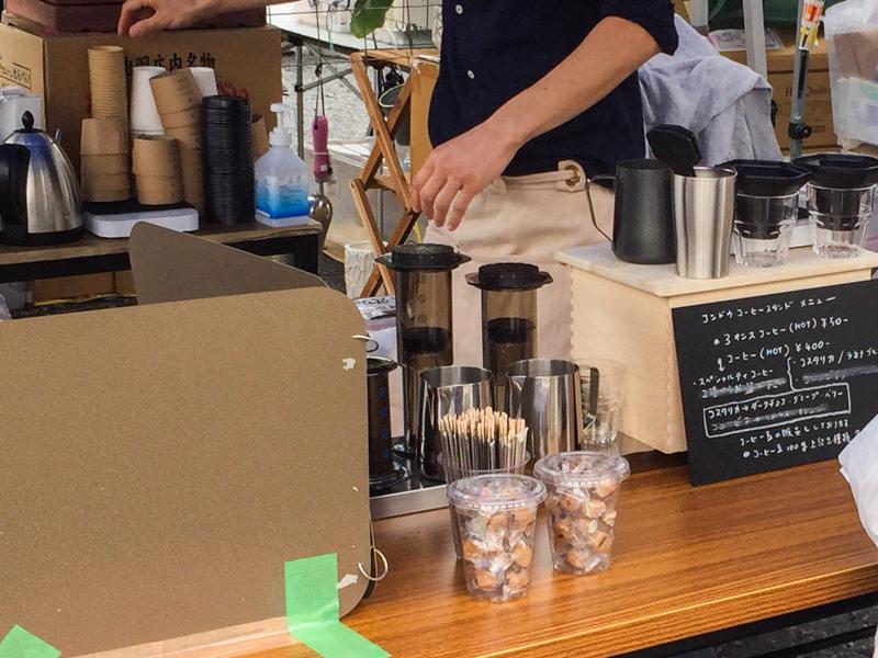 fullsizerender-coffee-daily-fukaya-base